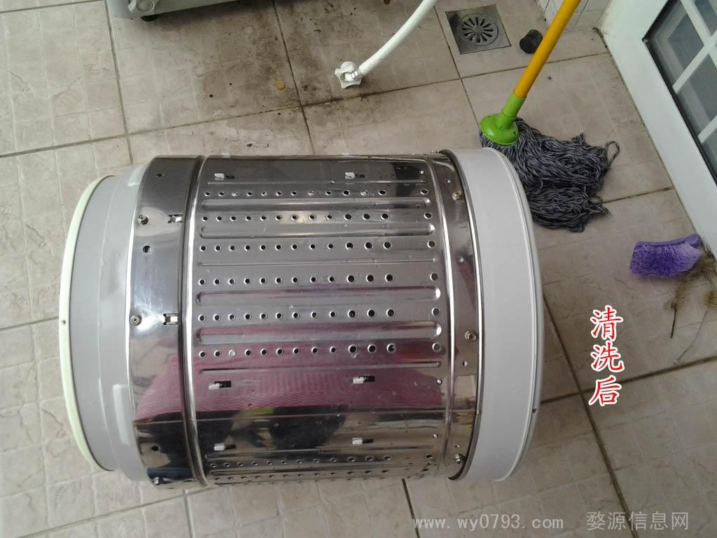 波轮式全自动洗衣机在使用一年以上